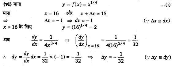 UP Board Solutions for Class 12 Maths Chapter 6 Application of Derivatives image 89