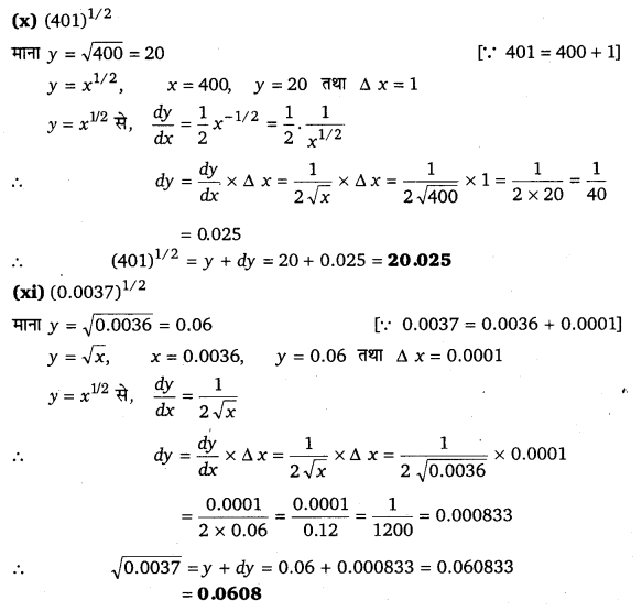 UP Board Solutions for Class 12 Maths Chapter 6 Application of Derivatives image 93