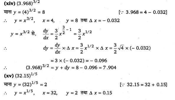 UP Board Solutions for Class 12 Maths Chapter 6 Application of Derivatives image 95