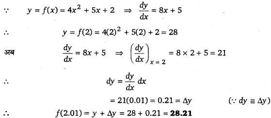 UP Board Solutions for Class 12 Maths Chapter 6 Application of Derivatives image 97