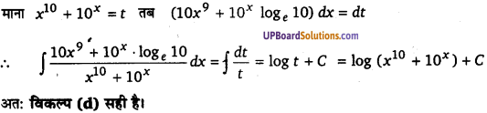 UP Board Solutions for Class 12 Maths Chapter 7 Integrals image 104