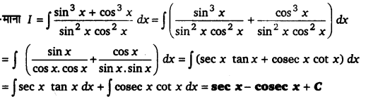 UP Board Solutions for Class 12 Maths Chapter 7 Integrals image 130