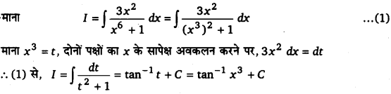 UP Board Solutions for Class 12 Maths Chapter 7 Integrals image 146
