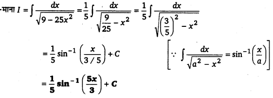 UP Board Solutions for Class 12 Maths Chapter 7 Integrals image 152