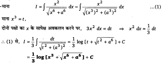 UP Board Solutions for Class 12 Maths Chapter 7 Integrals image 161