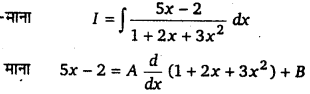 UP Board Solutions for Class 12 Maths Chapter 7 Integrals image 182