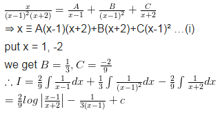 UP Board Solutions for Class 12 Maths Chapter 7 Integrals image 221