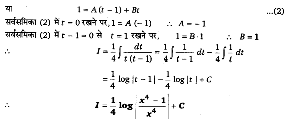 UP Board Solutions for Class 12 Maths Chapter 7 Integrals image 250
