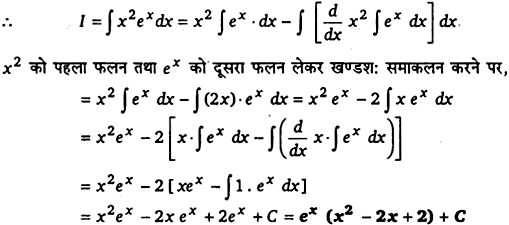UP Board Solutions for Class 12 Maths Chapter 7 Integrals image 259