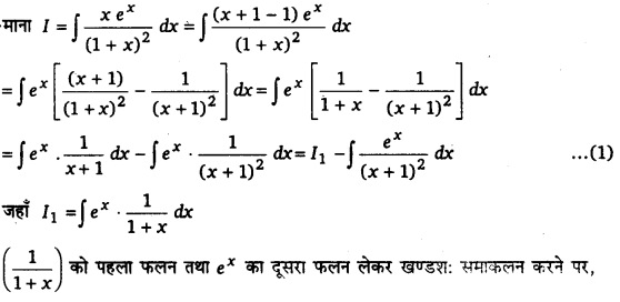 UP Board Solutions for Class 12 Maths Chapter 7 Integrals image 275