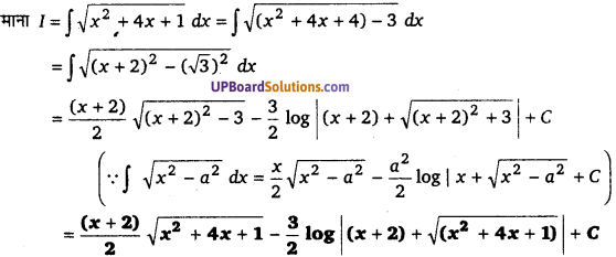 UP Board Solutions for Class 12 Maths Chapter 7 Integrals image 297