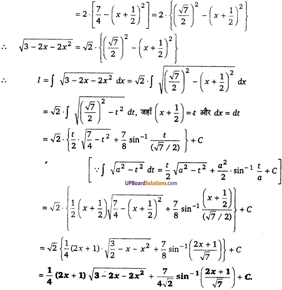 UP Board Solutions for Class 12 Maths Chapter 7 Integrals image 300