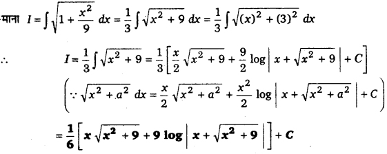 UP Board Solutions for Class 12 Maths Chapter 7 Integrals image 309