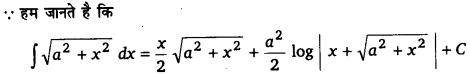UP Board Solutions for Class 12 Maths Chapter 7 Integrals image 311