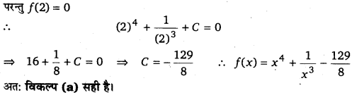 UP Board Solutions for Class 12 Maths Chapter 7 Integrals image 32