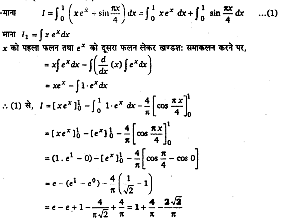 UP Board Solutions for Class 12 Maths Chapter 7 Integrals image 370