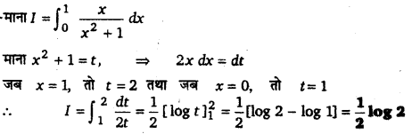 UP Board Solutions for Class 12 Maths Chapter 7 Integrals image 376