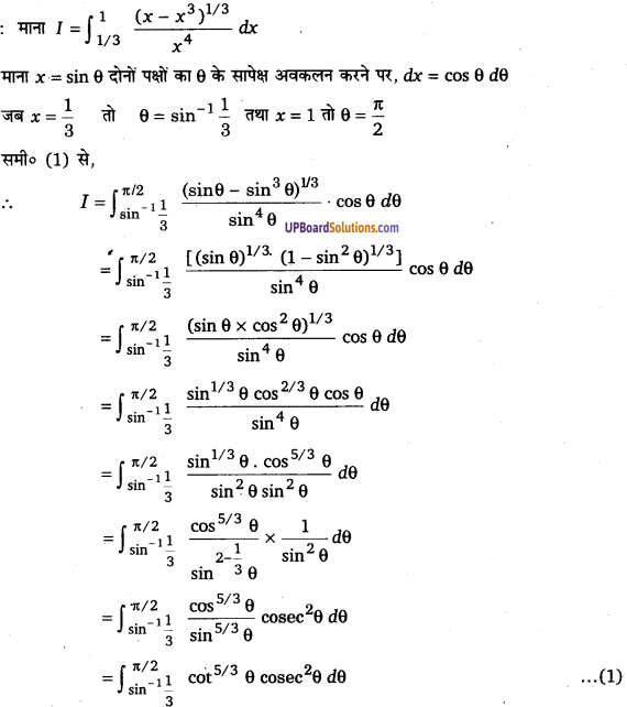 UP Board Solutions for Class 12 Maths Chapter 7 Integrals image 394