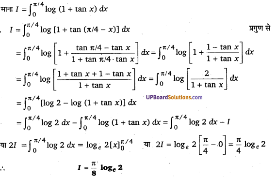 UP Board Solutions for Class 12 Maths Chapter 7 Integrals image 414