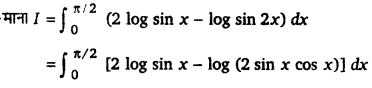 UP Board Solutions for Class 12 Maths Chapter 7 Integrals image 418