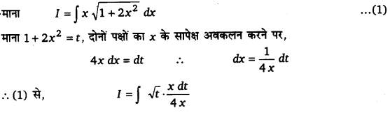 UP Board Solutions for Class 12 Maths Chapter 7 Integrals image 45