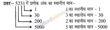 UP Board Solutions for Class 6 Maths Chapter 1प्राकृतिक संख्याएँ 1