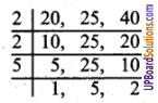 UP Board Solutions for Class 6 Maths Chapter 10लघुत्तम समापवर्त्य एवं महत्तम समापवर्तक 15