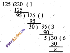 UP Board Solutions for Class 6 Maths Chapter 10लघुत्तम समापवर्त्य एवं महत्तम समापवर्तक 31