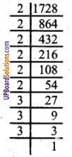 UP Board Solutions for Class 6 Maths Chapter 10लघुत्तम समापवर्त्य एवं महत्तम समापवर्तक 4