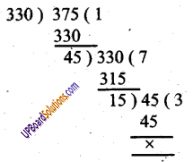 UP Board Solutions for Class 6 Maths Chapter 10लघुत्तम समापवर्त्य एवं महत्तम समापवर्तक 41