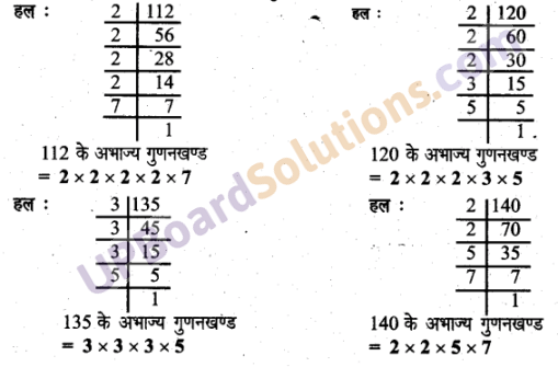 UP Board Solutions for Class 6 Maths Chapter 10लघुत्तम समापवर्त्य एवं महत्तम समापवर्तक 5