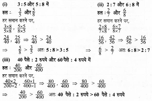 UP Board Solutions for Class 6 Maths Chapter 12वाणिज्य गणित 12b 4