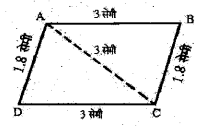 UP Board Solutions for Class 6 Maths Chapter 13 त्रिभुज 13b 2
