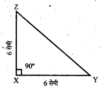 UP Board Solutions for Class 6 Maths Chapter 13 त्रिभुज 13c 2.1