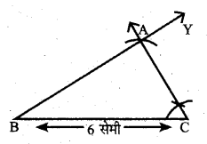 UP Board Solutions for Class 6 Maths Chapter 13 त्रिभुज 13c 4