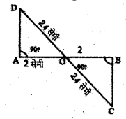 UP Board Solutions for Class 6 Maths Chapter 13 त्रिभुज 13e 1.2