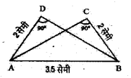 UP Board Solutions for Class 6 Maths Chapter 13 त्रिभुज 13e 1