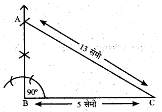 UP Board Solutions for Class 6 Maths Chapter 13 त्रिभुज 13e 4