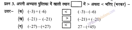 UP Board Solutions for Class 6 Maths Chapter 3 पूर्णांक 7