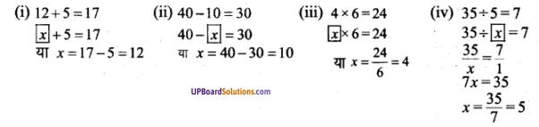 UP Board Solutions for Class 6 Maths Chapter 5बीजगणितीय अवधारणा 1