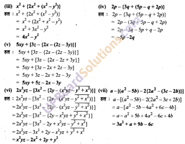 UP Board Solutions for Class 6 Maths Chapter 6बीजीय व्यंजक 12