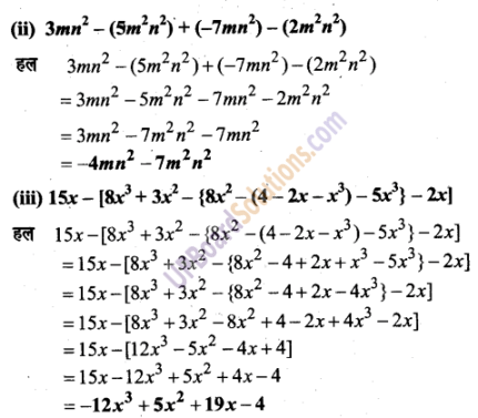 UP Board Solutions for Class 6 Maths Chapter 6बीजीय व्यंजक 15