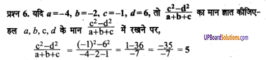 UP Board Solutions for Class 6 Maths Chapter 6बीजीय व्यंजक 19