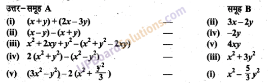UP Board Solutions for Class 6 Maths Chapter 6बीजीय व्यंजक 20