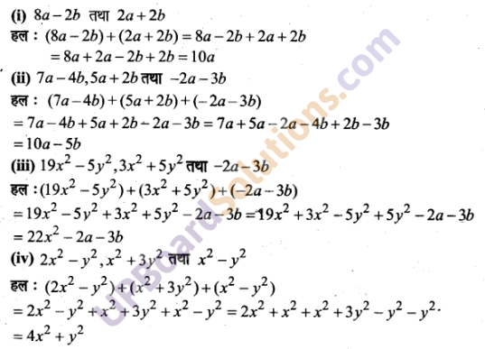 UP Board Solutions for Class 6 Maths Chapter 6बीजीय व्यंजक 3