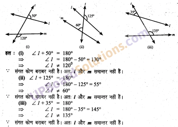 UP Board Solutions for Class 6 Maths Chapter 9 लम्ब और समान्तर रेखाएँ 7