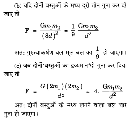 UP Board Solutions for Class 9 Science Chapter 10 Gravitation image -2