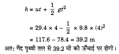 UP Board Solutions for Class 9 Science Chapter 10 Gravitation image -5