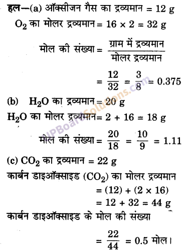 UP Board Solutions for Class 9 Science Chapter 3 Atoms and Molecules image -11