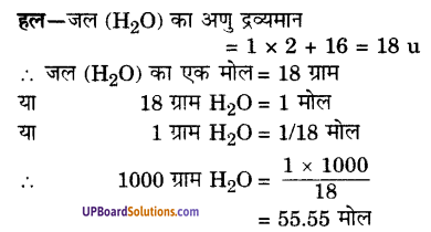 UP Board Solutions for Class 9 Science Chapter 3 Atoms and Molecules image -16